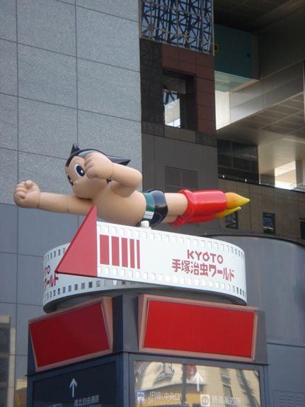 kyoto rocketboy, kyoto